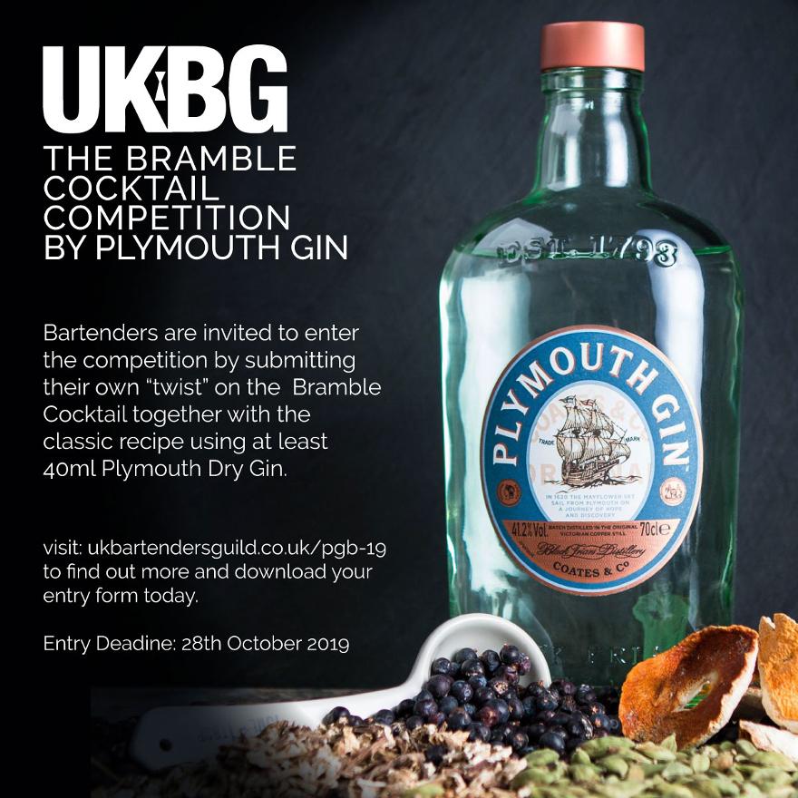 UKBG Bramble Competition image