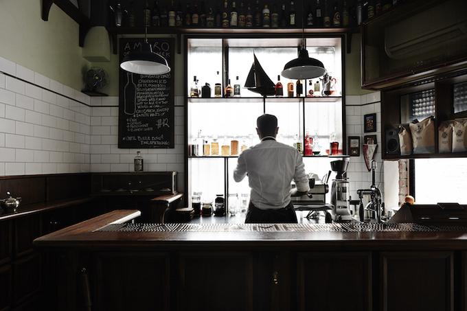 Bar Americano image 1