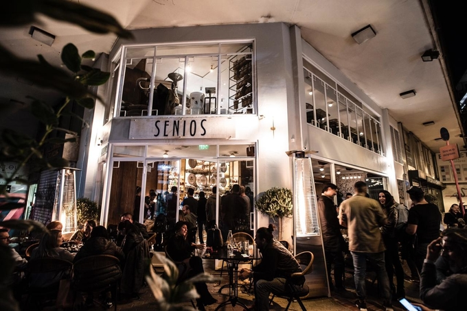 Senios Café Bar image 1