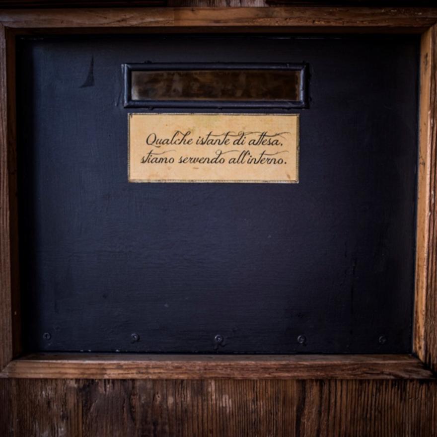 Back Door 43