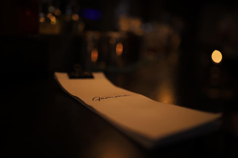 A Bar Called Gemma image 2