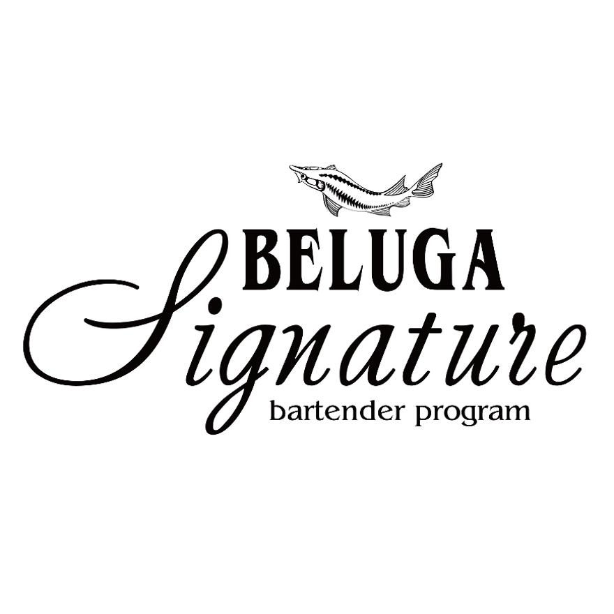 Beluga Signature Bartender Program image