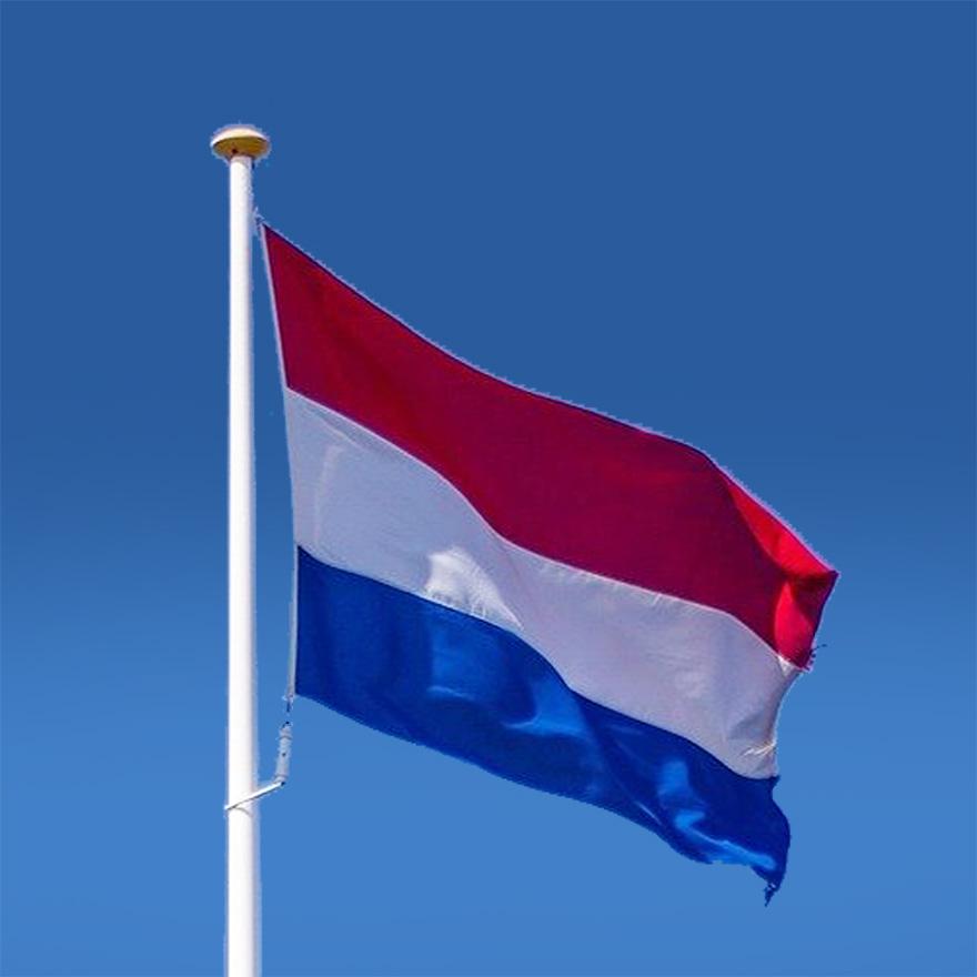The Netherlands image