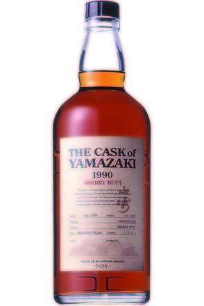 The Cask of Yamazaki 1990 Sherry Butt image