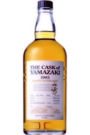 The Cask of Yamazaki 1993 Heavily Peated image