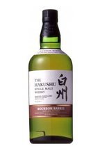 Hakushu Single Malt Bourbon Barrel image