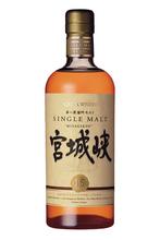 Nikka Miyagikyo 15 Year Old Japanese Whisky image