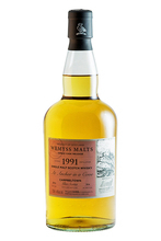 Wemyss Malts At Anchor in a Cove Glen Scotia 1991