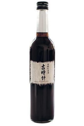 Kijyo Daikoshu Furudokei Kijyoshu image