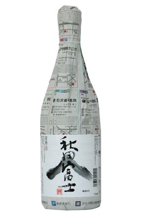 Akita-Fuji Futsushu Sake