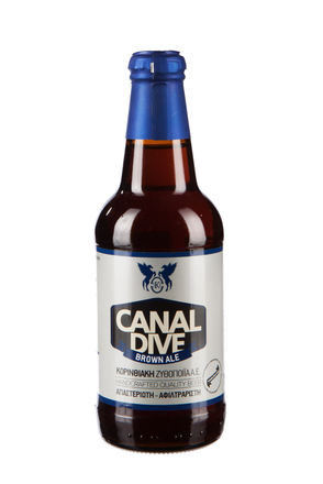 Canal Dive Brown Ale