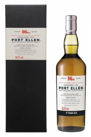 Port Ellen 16th Release, 37 Year Old image