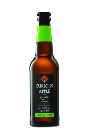 Curious Apple image
