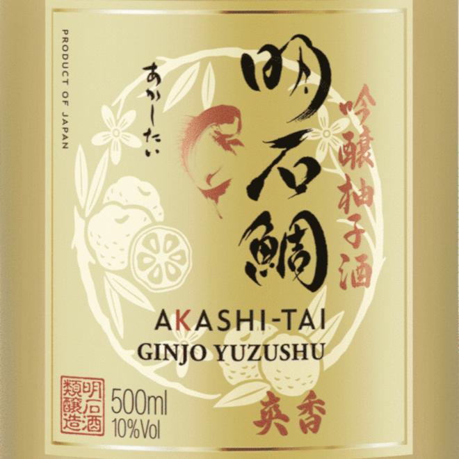 Akashi-Tai Ginjo Yuzushu image