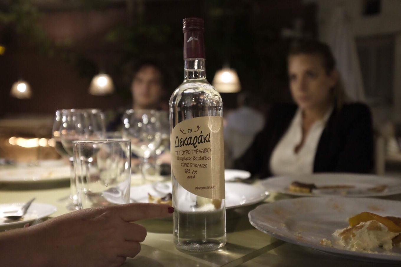 Aegean Cocktails & Spirits image 2