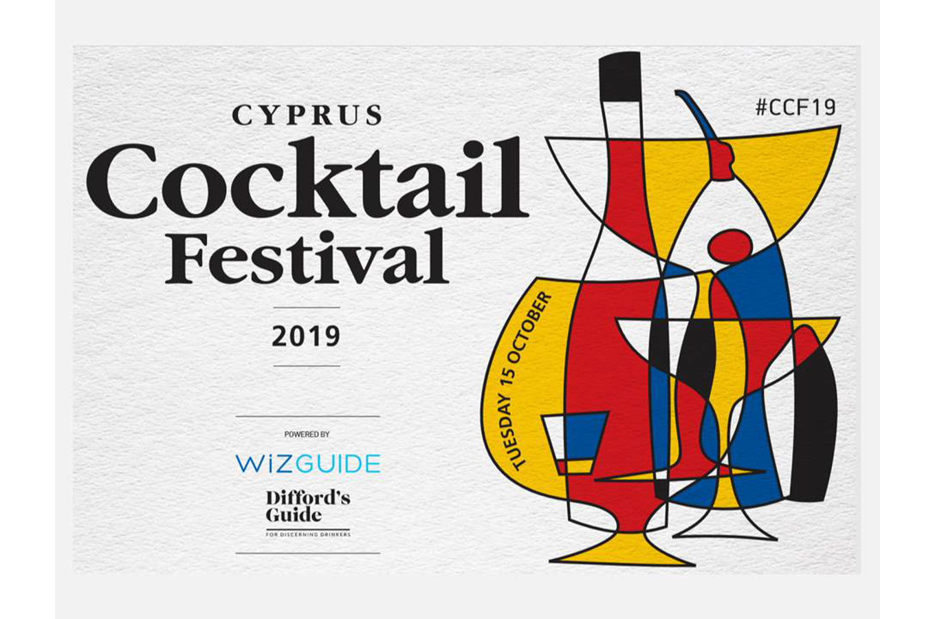 Cyprus Cocktail Festival image 1