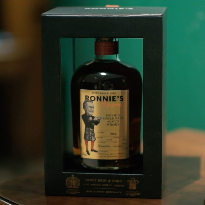 Ronnie's Reserve image