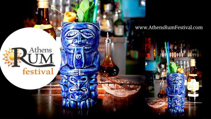 Athens Rum Festival image 1