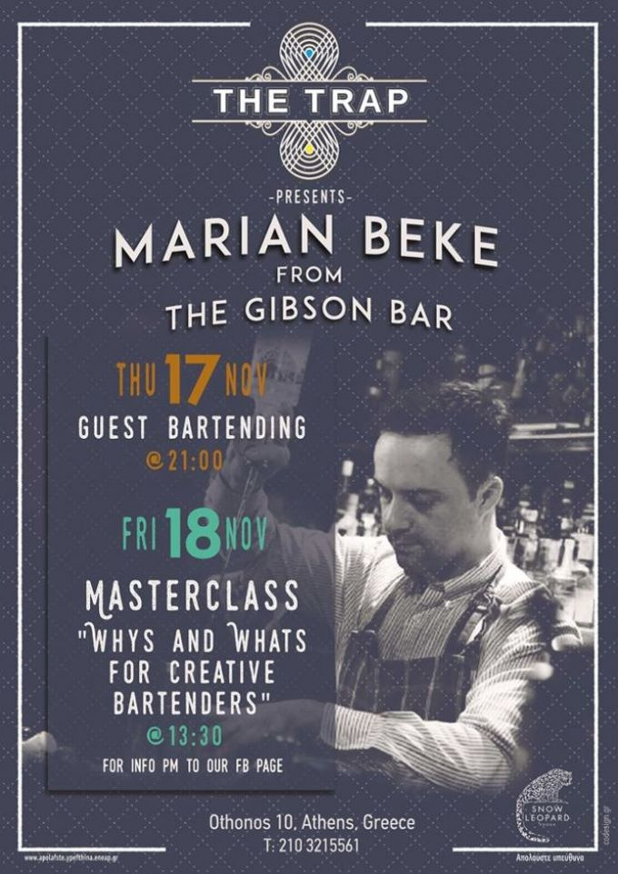 Marian Beke guest bartending και masterclass στο The Trap image 1