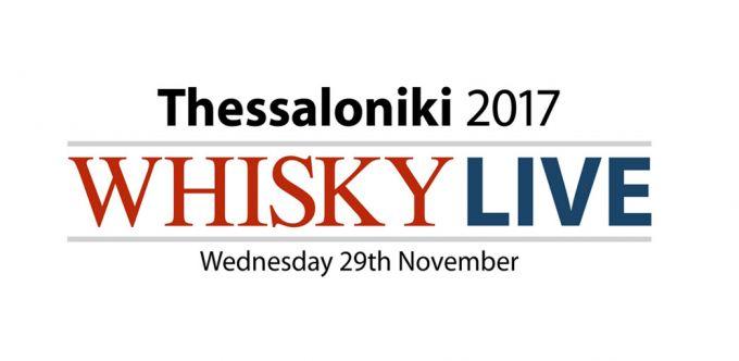 Whisky Live Thessaloniki image 1
