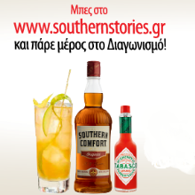 The New Orleans Challenge από το Southern Comfort image