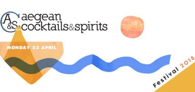 Aegean Cocktails & Spirits Festival 2018 image 1