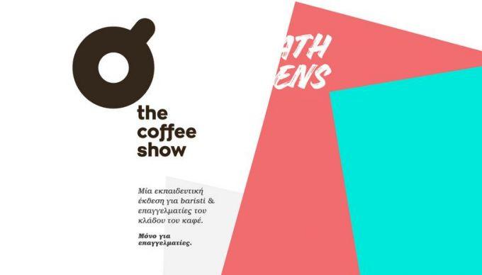 The Coffee Show image 1