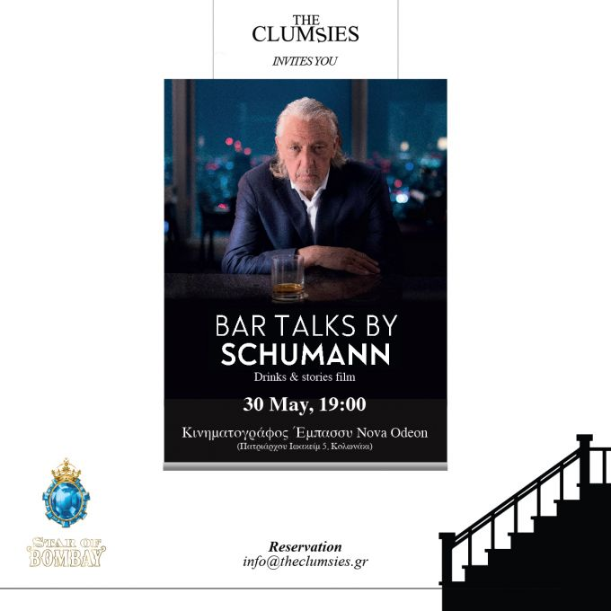 Bar talks by Schumann image 1