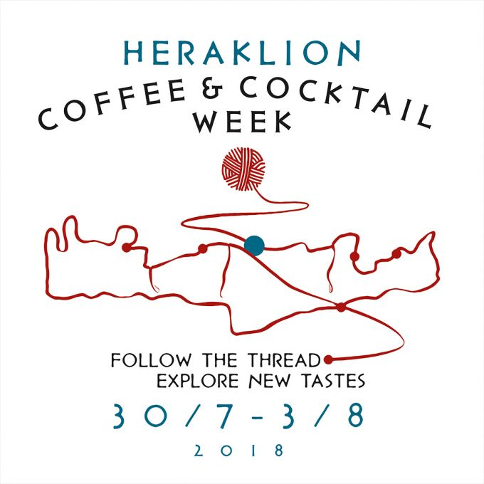 Heraklion Coffee & Cocktail Week image 1