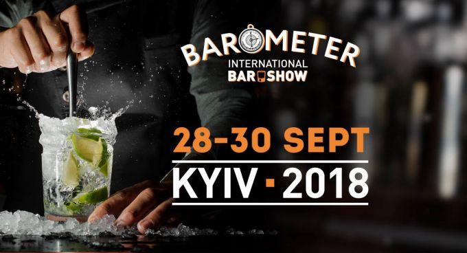 Dutch Bar World Agenda: September 2018 image 7