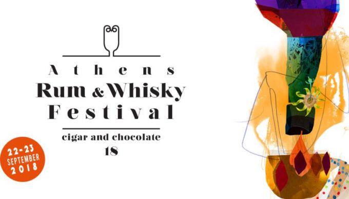 Athens Rum & Whisky Festival 2018 image 1