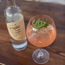29 cocktail με τσίπουρο image