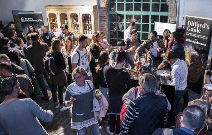 Το Difford's Guide καλεί τα bar από όλη την Ελλάδα! image 1