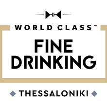 World Class Fine Drinking στην Θεσσαλονίκη