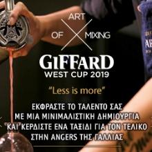 Giffard West Cup