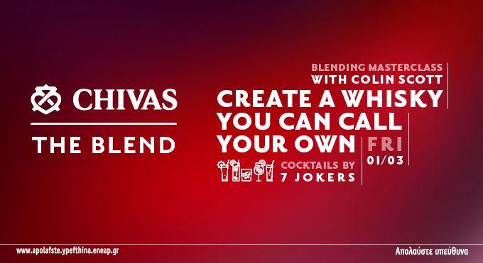 Chivas The Blend & Colin Scott: Έρχονται στην Ελλάδα! image 1