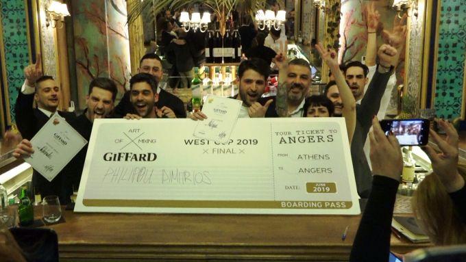 Ο Δημήτρης Φιλίππου νικητής του Giffard West Cup image 1