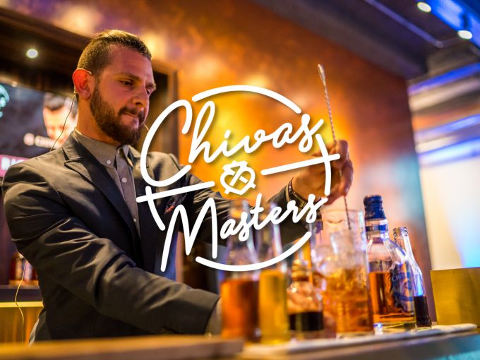 Chivas Masters 2019 | The Netherlands Final 7 image 1