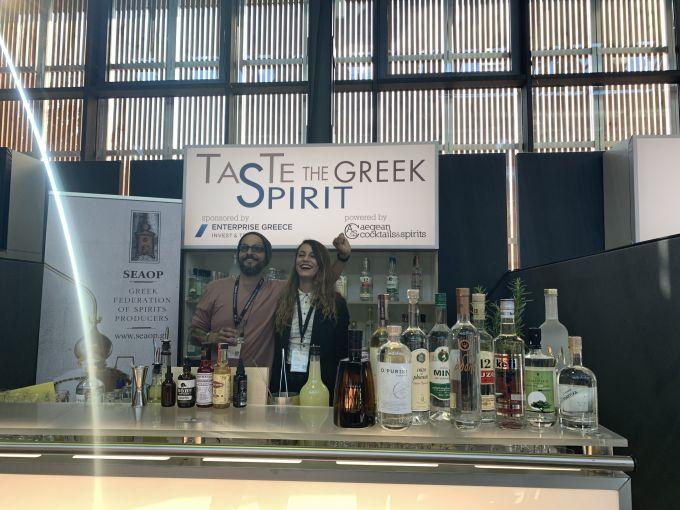 Taste the Greek Spirit-Τα ελληνικά αποστάγματα στο BCB image 1
