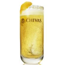 10 coquetéis imperdíveis com Chivas Regal 12 anos image