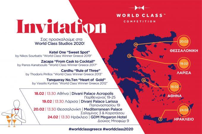 World Class Studios 2020, σε 4 πόλεις! image 1
