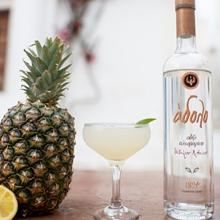 28 cocktail με ούζο image
