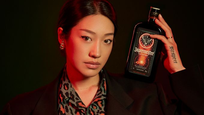 New-look Jäger to Raise Funds for Nightlife Industry image 1