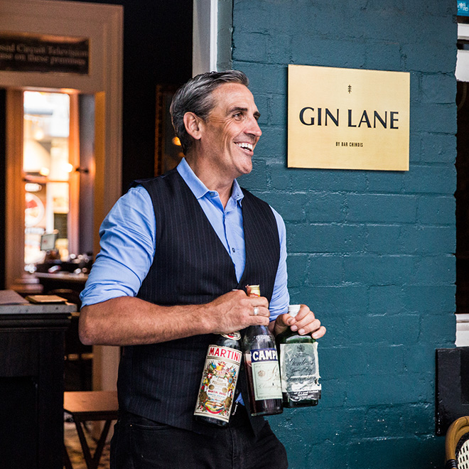 Five Unusual Spirits to Drink at Gin Lane image