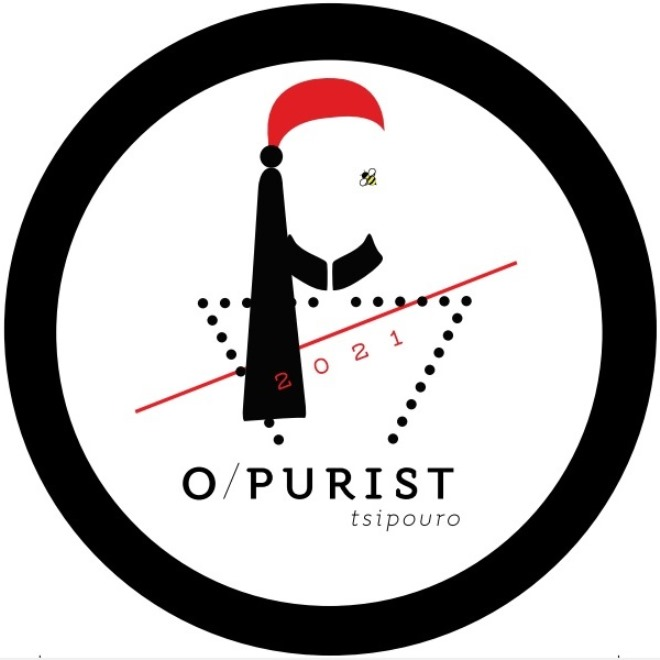 O/purist - We Are Happy To Serve You: 8-15 Ιουλίου image