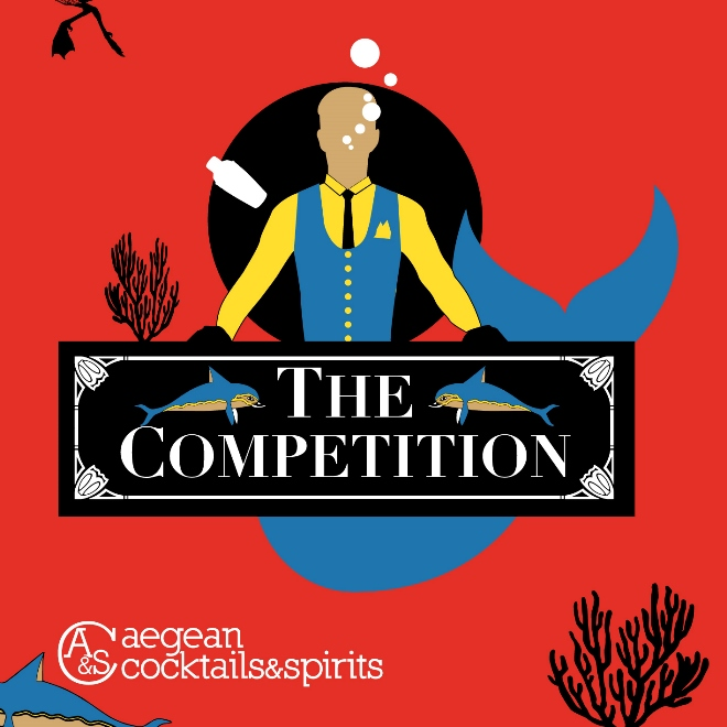 Aegean Cocktails & Spirits : The Competition image