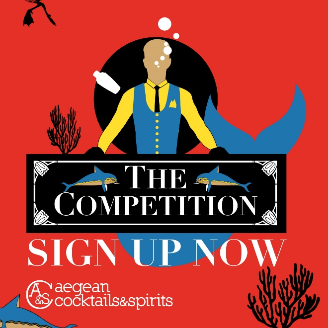 Aegean Cocktails & Spirits Competition image