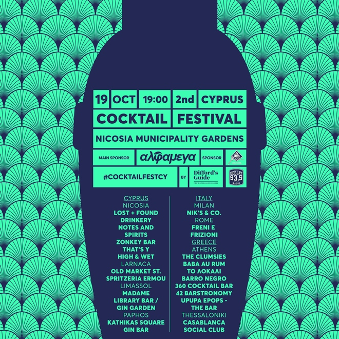 Cyprus Cocktail Festival 2021 image
