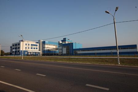 Latvijas Balzams AS image 3