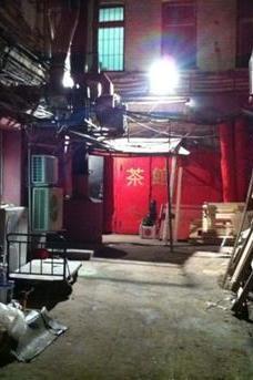 Chainaya image 5